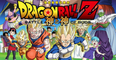 Dragon Ball Z: La Battaglia degli Dei: due clip del film d'animazione