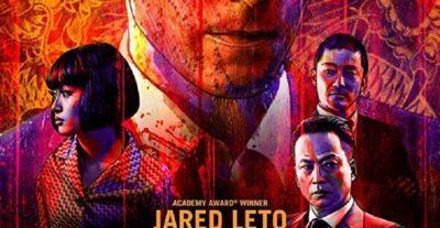 The Outsider: Jared Leto e la Yakuza arrivano su Netflix – primo trailer e dettagli