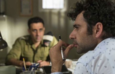 Al cinema Macallè 'Le Grand Bal' e 'Tutti pazzi a Tel Aviv'