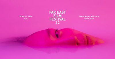 Far East Film Festival, nuova immagine ufficiale