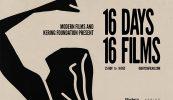 Jasmine Trinca nella giuria del concorso internazionale 16 DAYS 16 FILMS contro la violenza sulle donne
