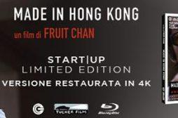 Al via il Crowdfunding Start Up per pubblicare Made in Hong Kong di Fruit Chan in versione restaurata in 4k