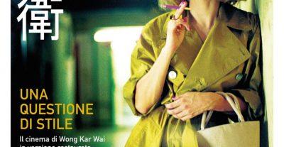 HONG KONG EXPRESS dal 20 maggio nei migliori cinema