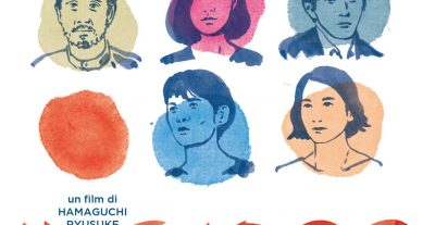 Dopo Berlino e Cannes, i due film di Hamaguchi escono nei cinema italiani